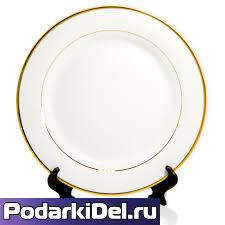 Тарелка белая d-20см (каемка с золотыми полосками)