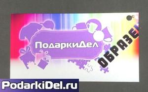 Пластина металлическая СЕРЕБРО-МЕТАЛЛИК 30х60см/20х30см/15х20см/10х15см