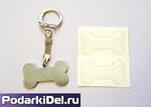 """Брелок """"КОСТОЧКА"""" (металл, кольцо)+ 2 ЛИНЗЫ"""
