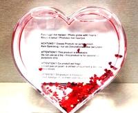 Сердце с сердечками (под полиграфическую вставку)
