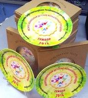 Тарелка фарфоровая круглая D-20см (рекомендуемая для Вакуумной Машины)