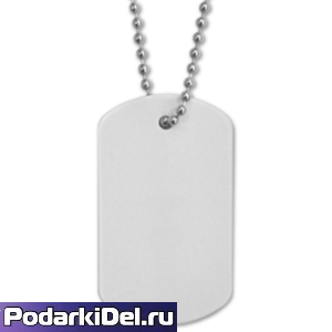 Жетон армейский  (29х51мм) БЕЛЫЙ (+цепочка)