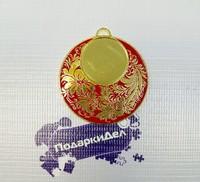 "Медаль MDRus522 ""золото"" (без вкладыша 25мм) без ленты"