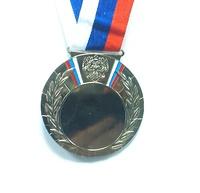 """Медаль """"серебро"""" с лентой (+вкладыш 50мм) MD Rus80"""