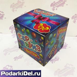 """Коробка подарочная для КРУЖКИ """"Сюрприз внутри"""""""