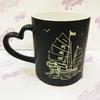 Кружка ХАМЕЛЕОН черная (матовая) с рисунком Корабль