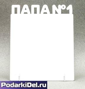 "Фоторамка металл ""ПАПА №1"" 172x142х2мм (для сублимации)"