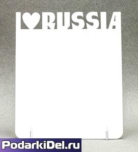 """Фоторамка металл """"I Russia"""" 172x142х2мм (для сублимации)"""