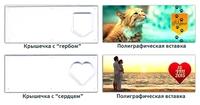 "Фотомагнит ""панорамник с СЕРДЦЕМ"" 108х48 мм"
