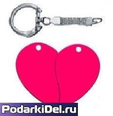Брелок для ключей СЕРДЦЕ-пара розовый  + цепочка с карабином под сублимацию
