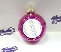 Шарик елочный  d= 80 мм (вставка под субл d51мм) стекло розовое