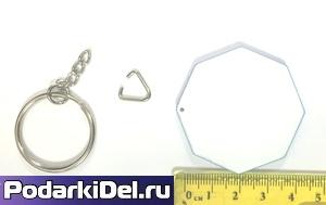 Фотобрелок пластиковый Восьмиугольник (белый/синий, черный, зеленый, сиреневый)