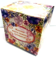"""Коробка подарочная для КРУЖКИ """"Желаю всего самого лучшего"""""""