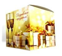 """Коробка подарочная для КРУЖКИ """"Поздравляем""""+"""