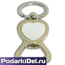 Брелок для ключей, в виде СЕРДЦА с открывашкой