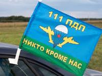 Флаг на машину 35х25см
