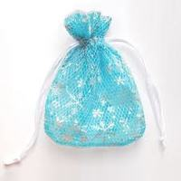 Мешочек для подарков 14х20см (разных цветов)