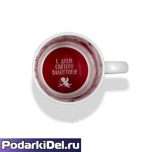 Кружка белая с печатью внутри С Днем Святого Валентина