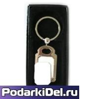 Брелок для ключей ПРЯМОУГОЛЬНИК (серебро)