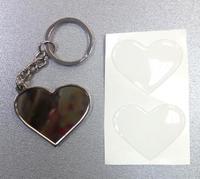Брелок для ключей СЕРДЦЕ, серебро (с бортиком) + 2 линзы
