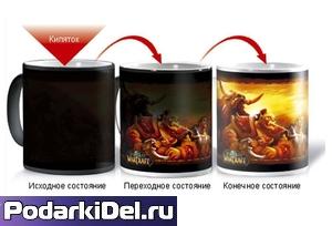 Кружка керамическая ХАМЕЛЕОН (черный) ГЛЯНЕЦ ПРЕМИУМ